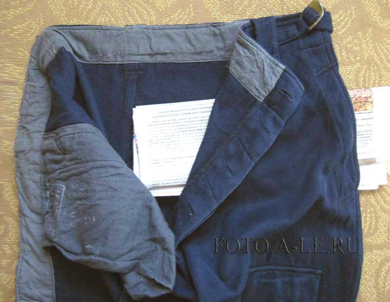 брюки фото 009-8004-2L
