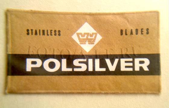 POLSILVER 125339-560-5L