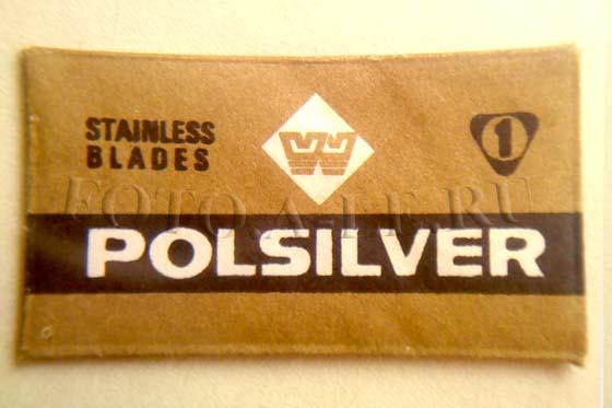 POLSILVER_125401-560-5L
