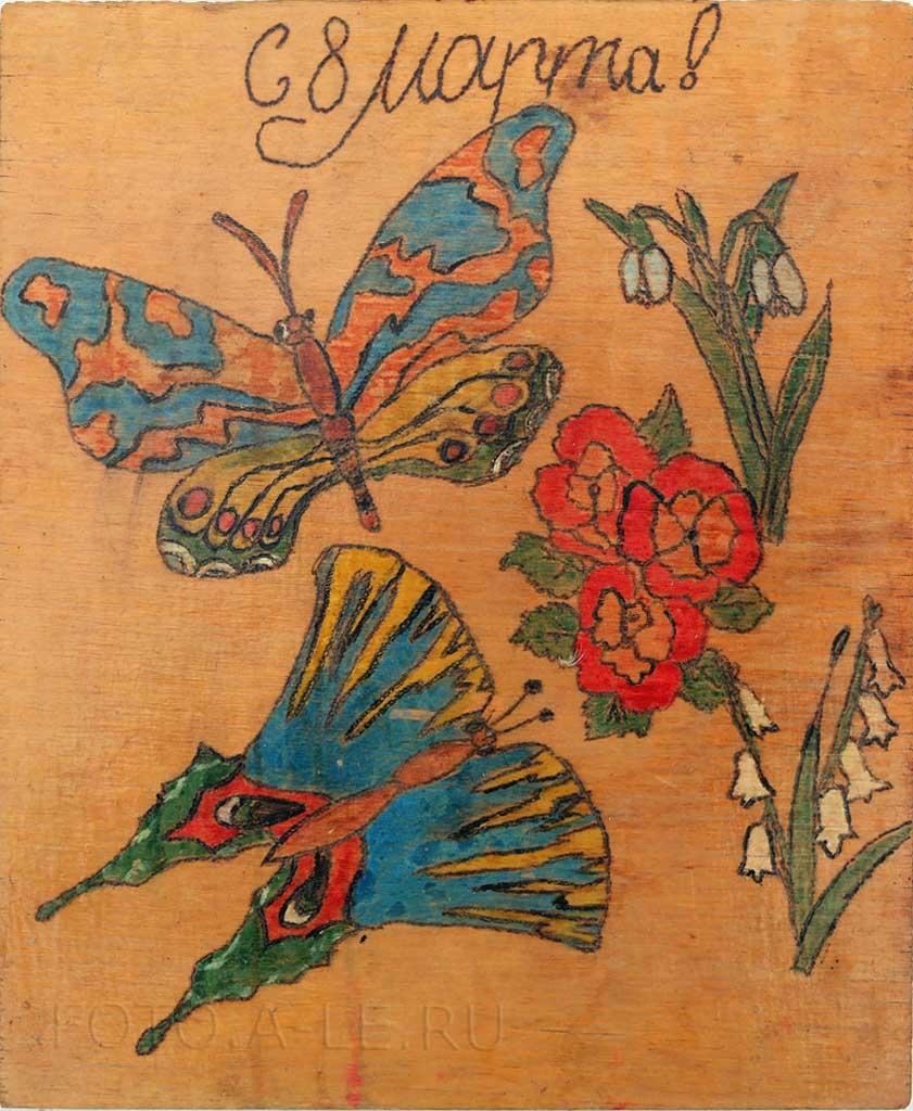 Рисунок. Выжигание по дереву, с 8 марта! hand made handmade