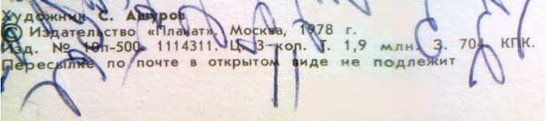 OO_192132-400
