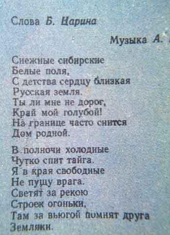 T_190215-4802