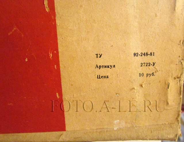 Соковыжималка «Струмок-2″ , цена 10 руб.
