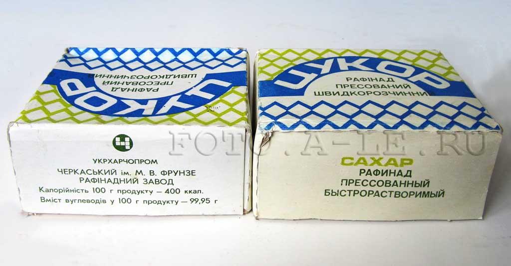 Черкасский Ордена Трудового Красного Знамени сахарорафинадный завод им. Фрунзе создан