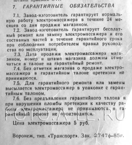 Ссср, 1987 г (торги завершены