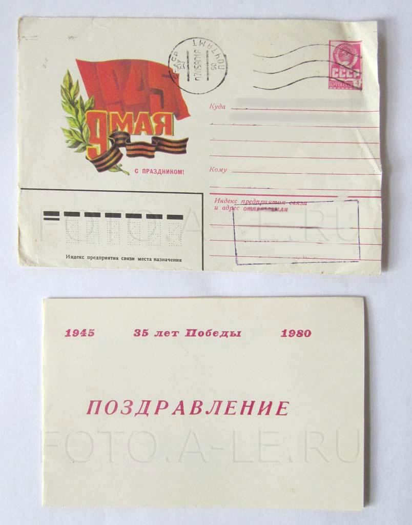 КОНВЕРТ35_1