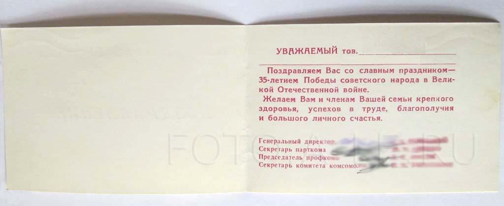КОНВЕРТ35_3