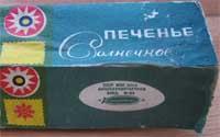 "Печенье ""Солнечное"" фабрика Коммунарка"