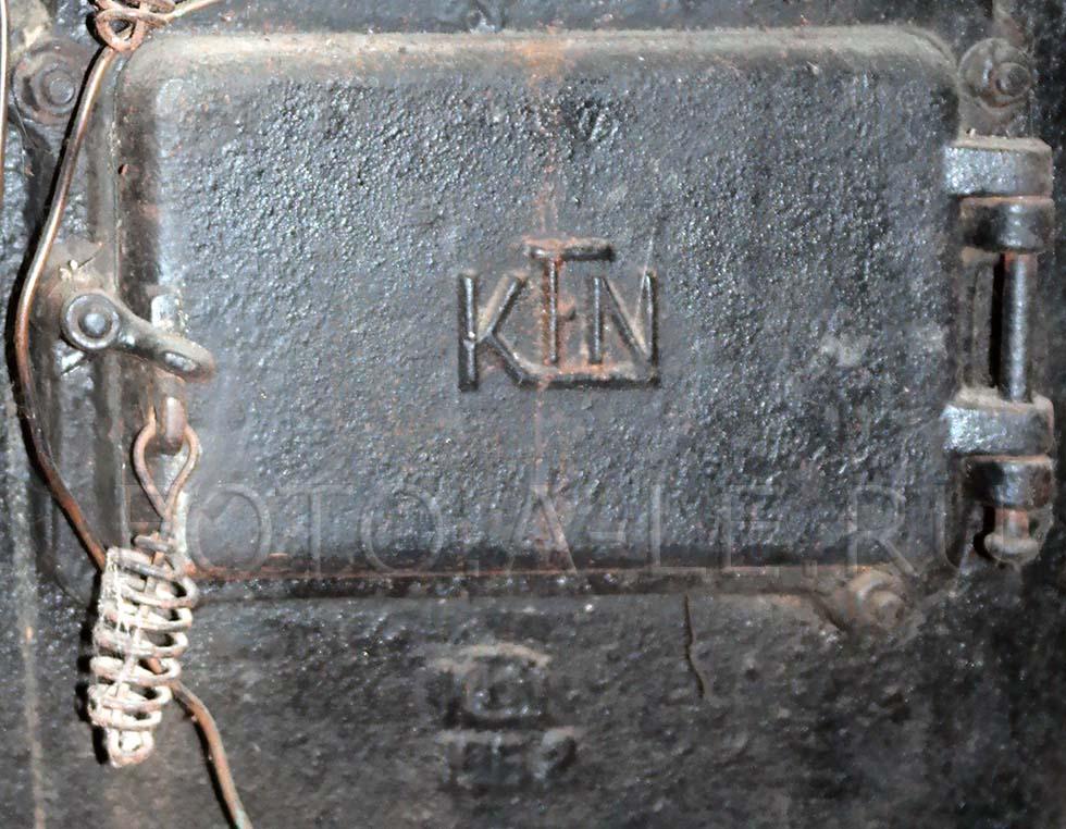 котел KFN - КЧМ, 1962