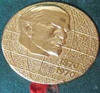 100-летие со дня рождения В.И.Ленина, 1870 - 1970