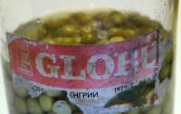 Качественный зеленый горошек Globus, Венгрия