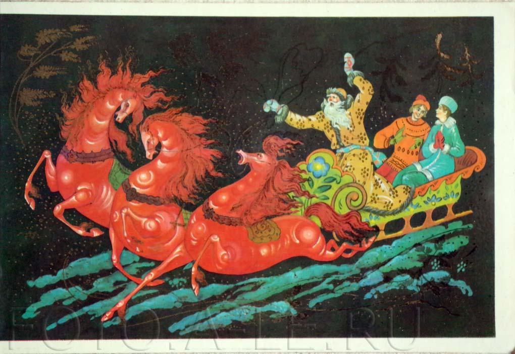 Новогодние открытки СССР. New year postcards of the USSR.
