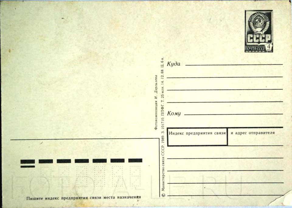 Новогодние открытки СССР. New year postcards of the USSR