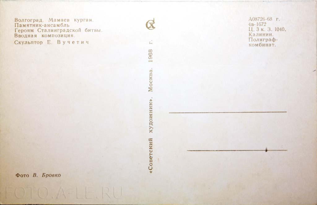Калининский полиграфкомбинат Главполиграфпрома.
