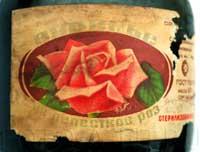Варенье из лепестков роз. СССР. Симферопольский консервный завод им. 1 Мая.