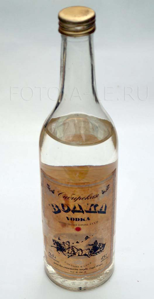 водка сибирская 45 градусов рецепт