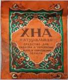 Хна натуральная (1977) , басма , средство для окраски и укрепления волос и уничтожения перхоти.