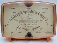 Барометр БМ2. Цена 4 руб. 60 коп. Сделано в СССР.