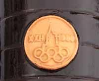 Кувшин с олимпийской символикой Москва 1980 г. Olympic symbols. Moscow 1980 Олимпийская символика. XXII Олимпиада