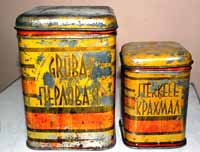 Емкости для сыпучих продуктов Страуме Straume, набор баночек, СССР