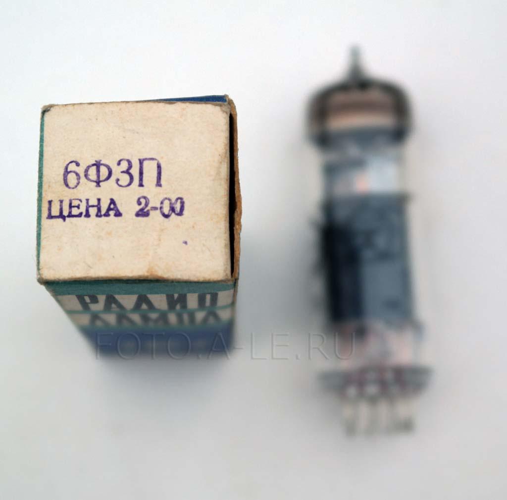 Радиолампы СССР, 6Ф3П , Радиолампа 6Ф3П, цена 2 руб. 00 коп.