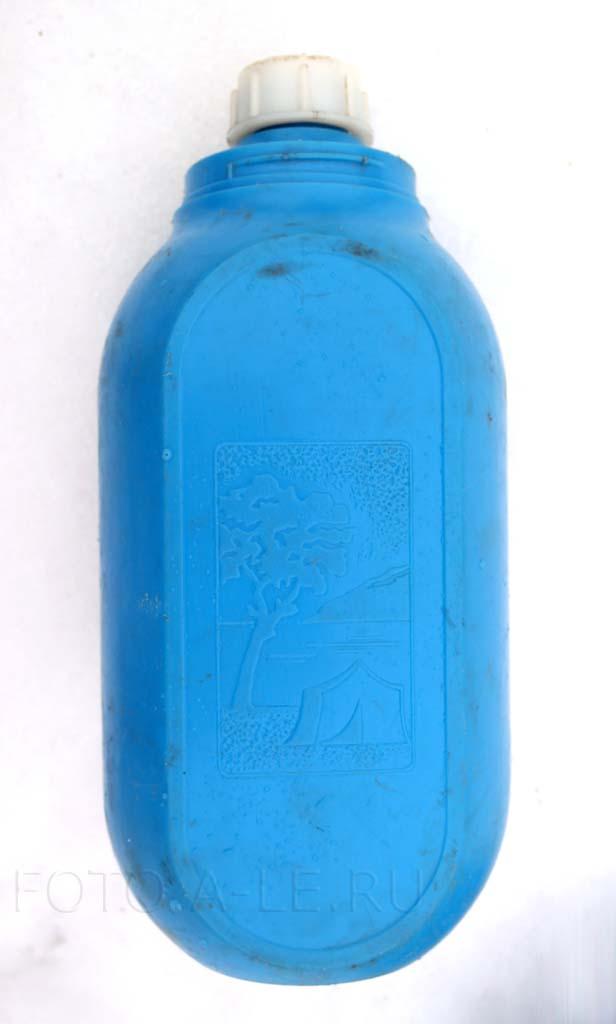 Фляга для воды Сумы. Когда не было ПЭТ.