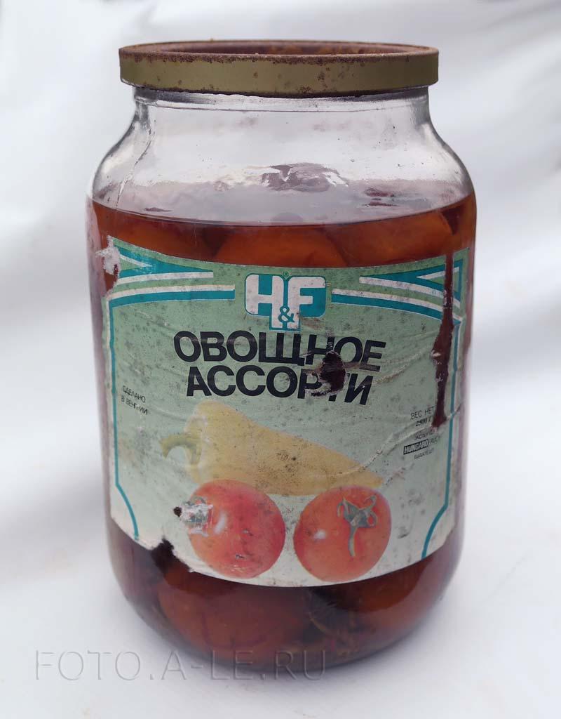 Овощное ассорти Венгрия во времена СССР.