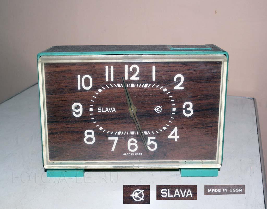 Электро-механический будильник Slava СССР  Часы будильник Слава. Made in USSR.