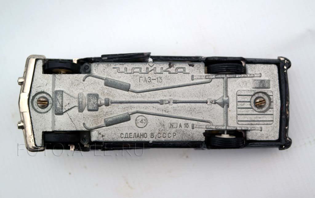 """Газ-13 """"Чайка"""", модель 1:43. Сделано в СССР"""