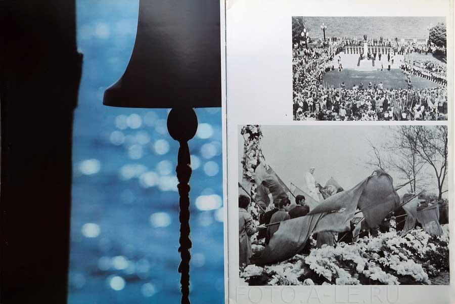 """Зори Днепропетровска.  Изд.""""Планета"""".М.1976 Днепропетровск победа в Великой Отечественной войне"""
