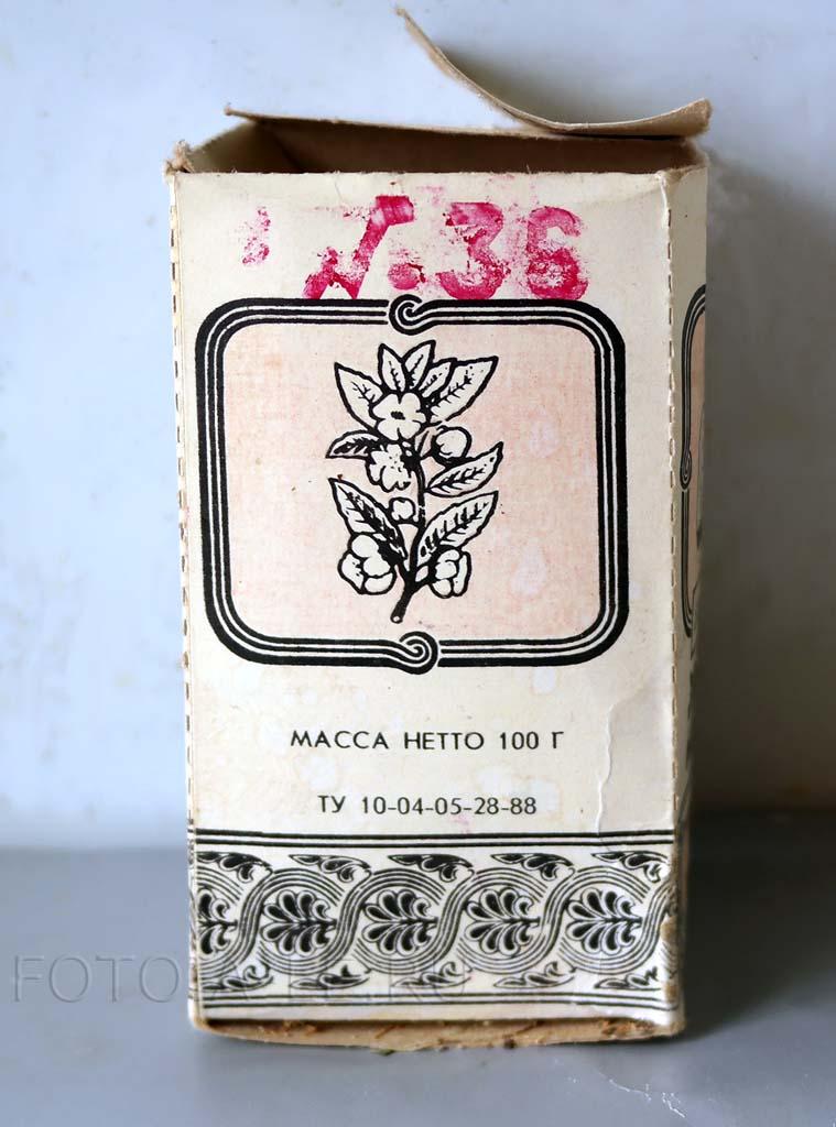 Чай грузинский №36. Первый сорт. ТУ 10-04-05-28-88