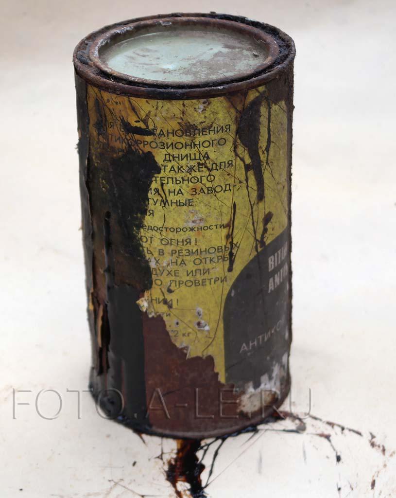 Антикор битумно-каучуковый Битукас, Bitukas