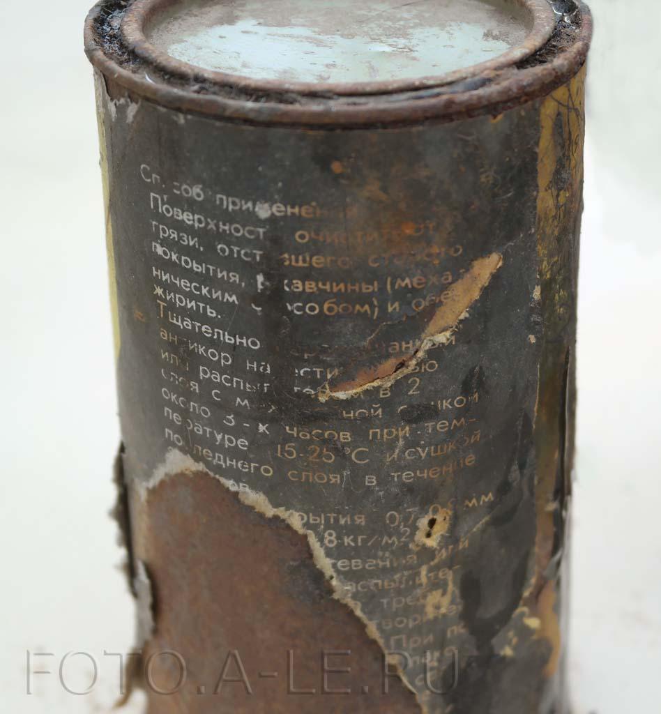Антикор битумно-каучуковый Битукас, Bitukas. Способ применения