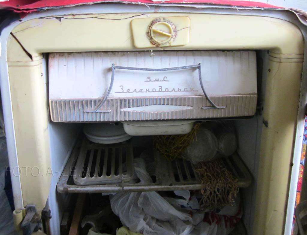 Холодильник МИР, ЗиС, Зеленодольск