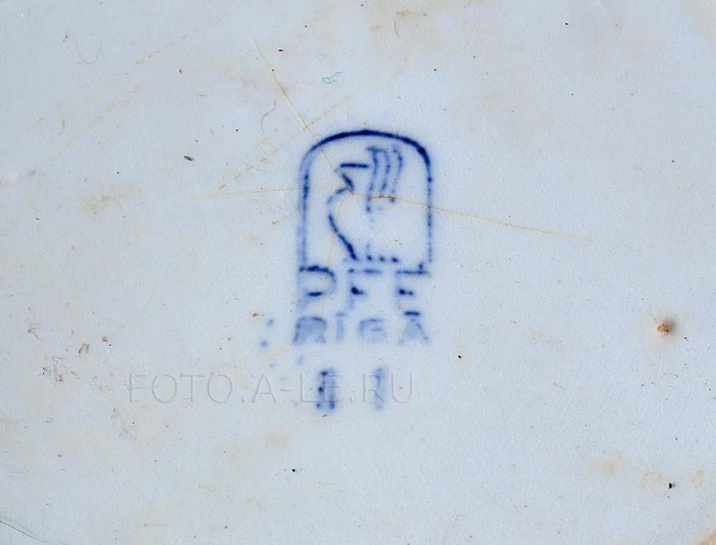 1968-1980гг, фарфор-фаянс, Рига. Клеймо Рижский фарфоро-фаянсовый завод (бывший завод Кузнецова в Риге)