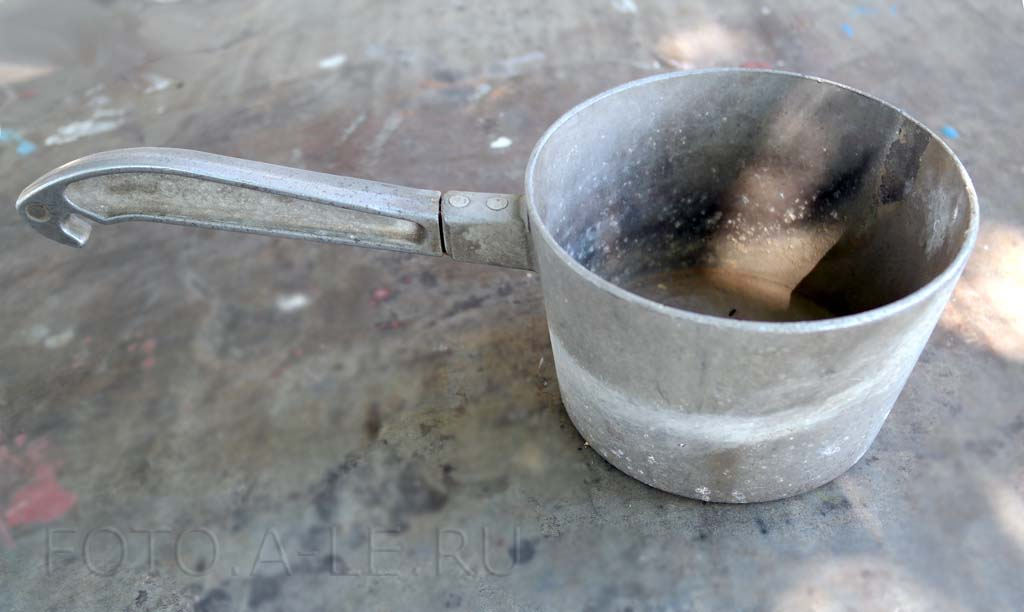 Ковшик дюралюминиевый