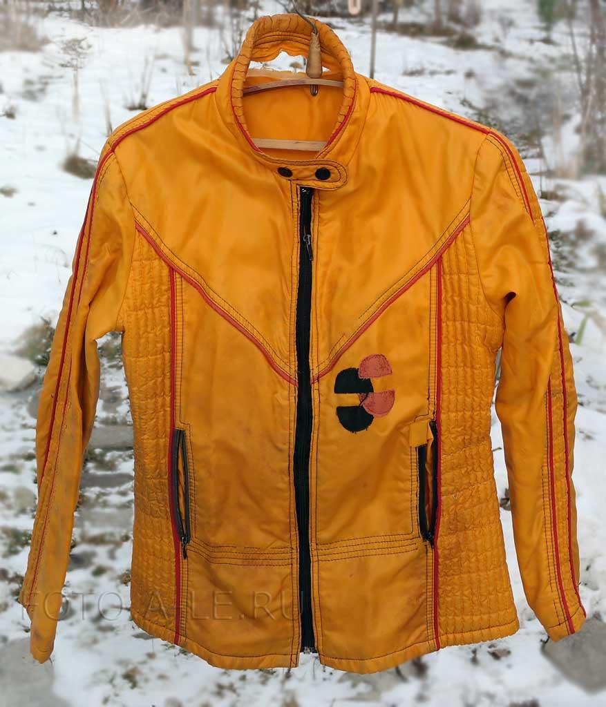 Советская финская детская куртка.