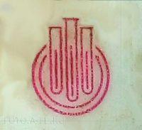 Rūdžių valymo priemones, Советский очиститель ржавчины логотип завода бытовой химии