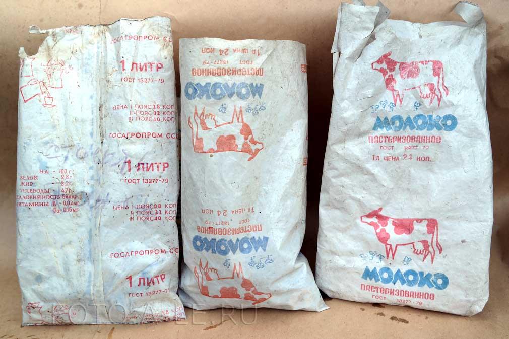 Молоко СССР 1 литр 3,2% цена28 коп