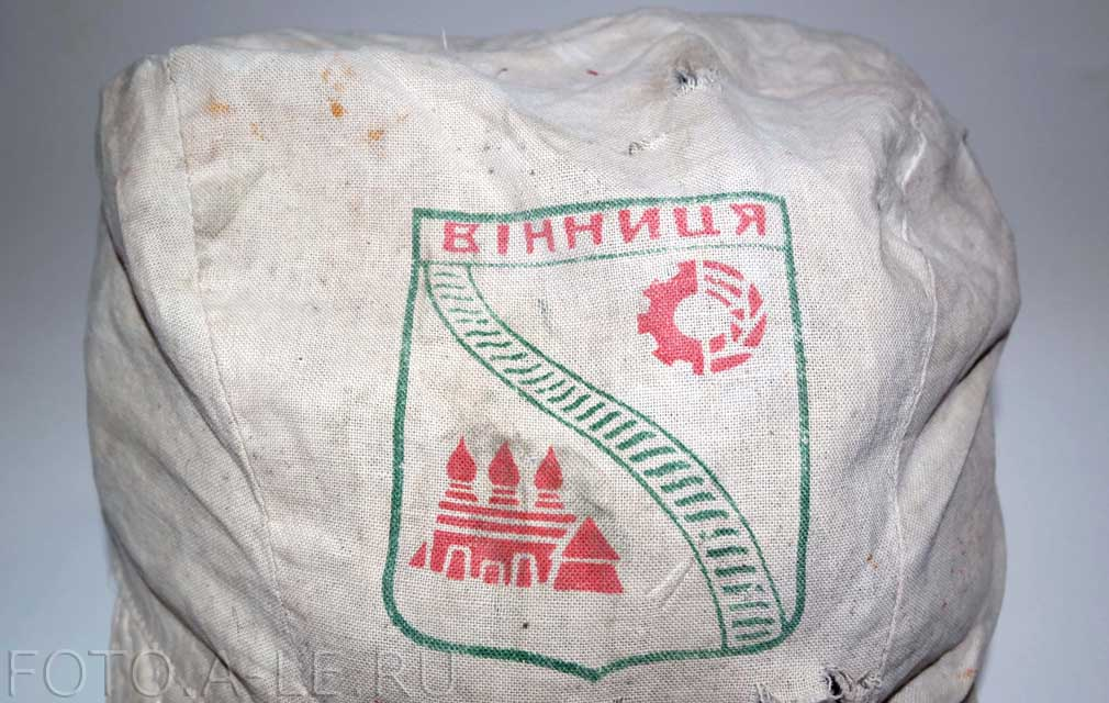 """Кепка """"Винница"""" СССР герб города Винница, времён СССР с 1969 по 1993"""