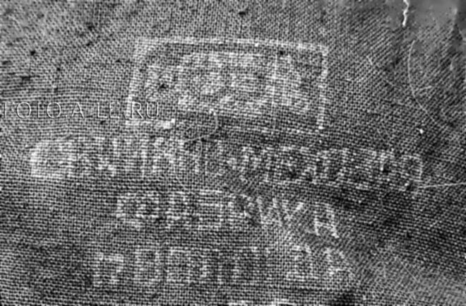 Логотип Овчинно-меховая фабрика, г. Вологда fotoale